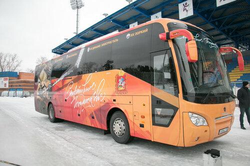 Автобус спорту