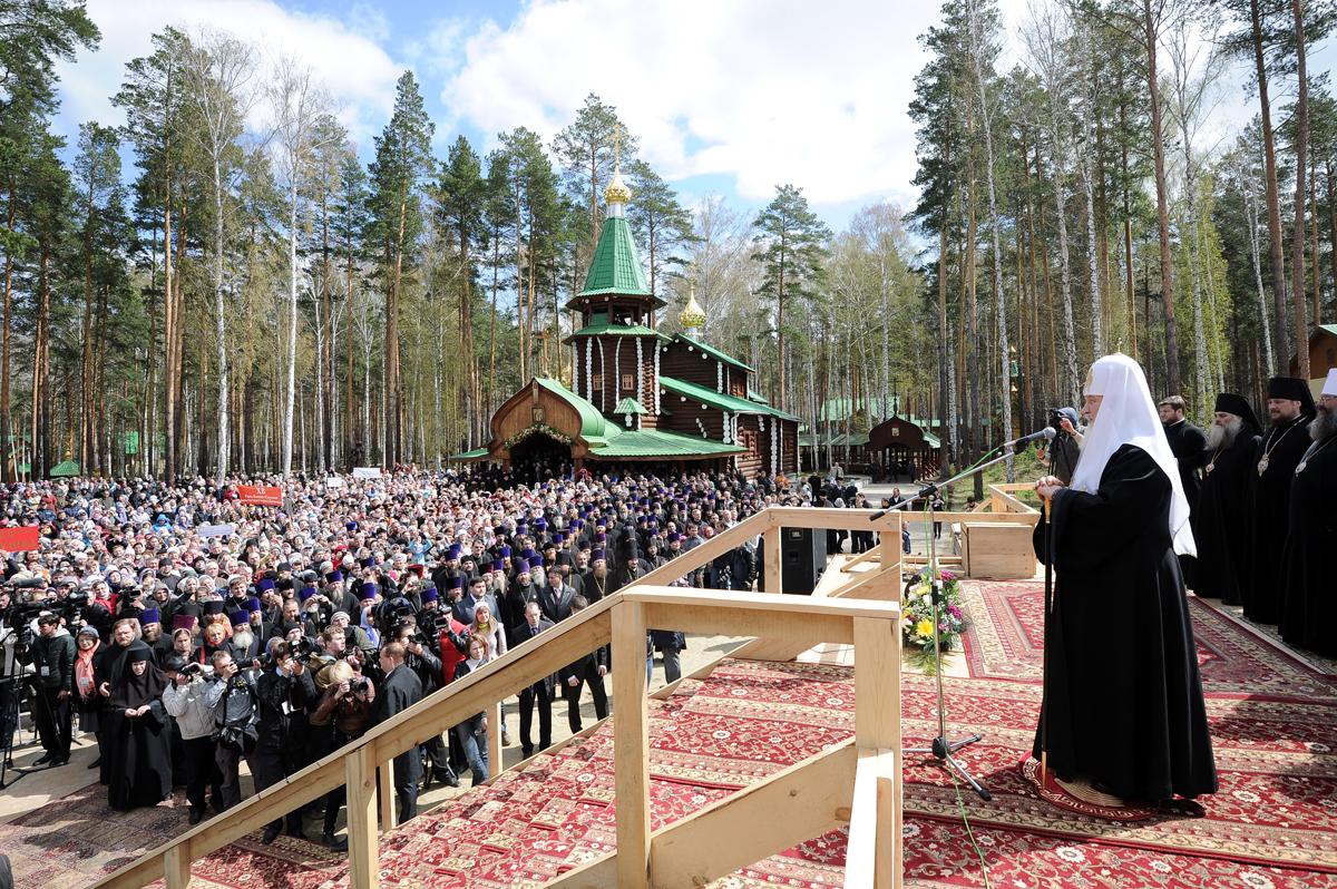 20170608_15-33-РПЦ приготовилась признать царские останки- есть повод «ускориться»-pic3