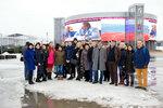 Победители Worldskills Russia Московской области