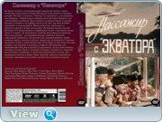 http//img-fotki.yandex.ru/get/196365/4074623.f9/0_1c6aec_6325341_orig.jpg