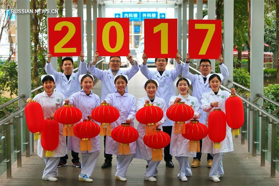 Китай-Новый год