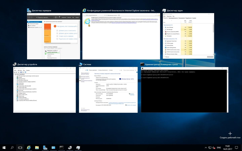 Скачать майкрософт сервер 2017