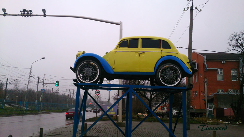 машина-2.jpg