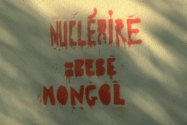 GRAFFITIVRE - A hilarious Tumblr which lists the worst of French graffiti
