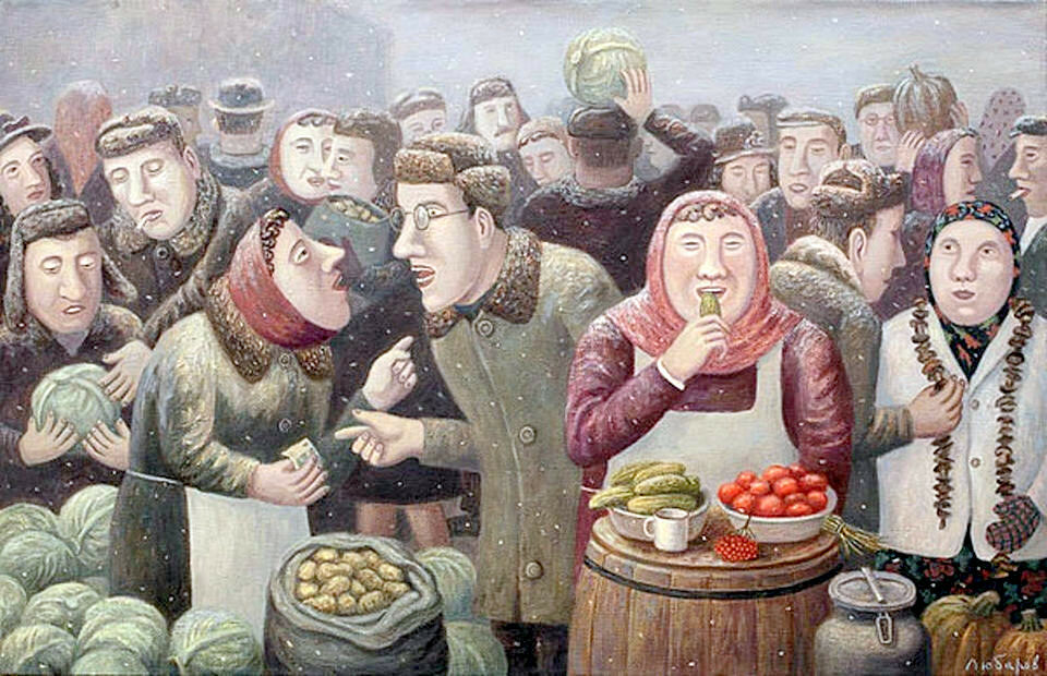 Зимний базар.jpg