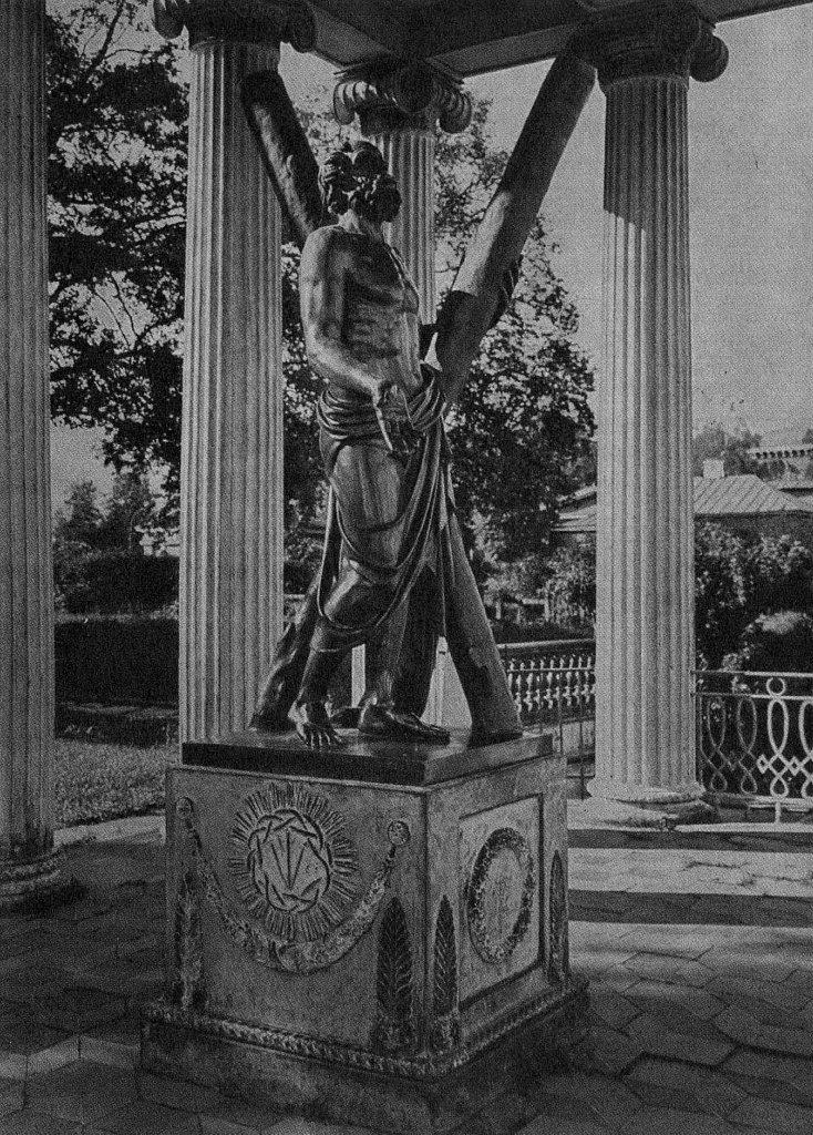 Памятник св. апостолу Андрею Первозванному. 1910