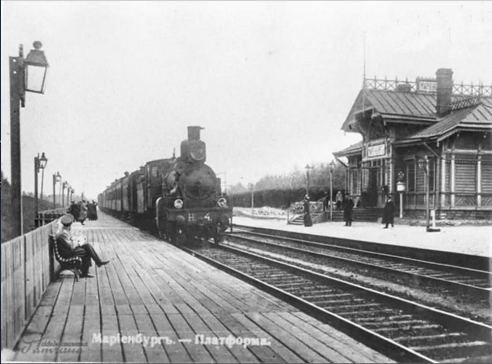 Вокзал в Мариенбурге