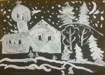 """Ермолова Мария (рук. Соболева Кира Валерьевна) - """"Зимняя ночь"""""""