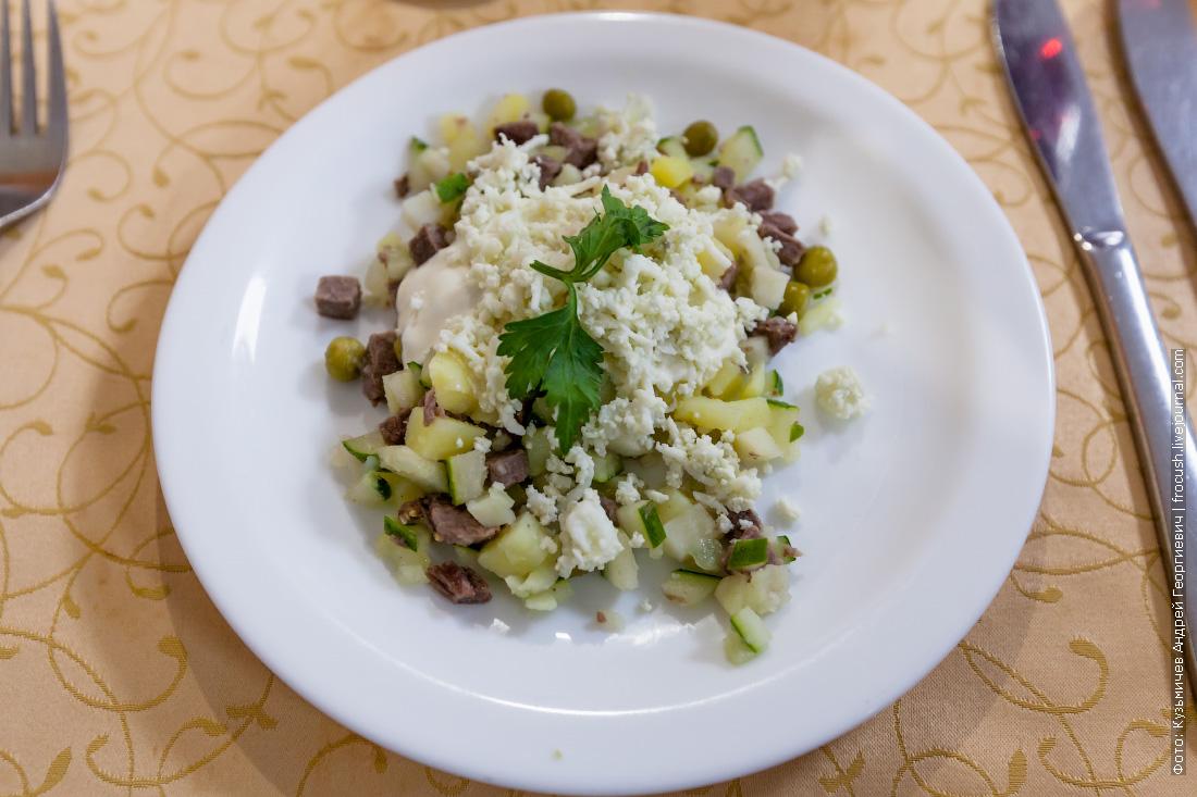 Ужин в Белом море. Салат «Традиционный»