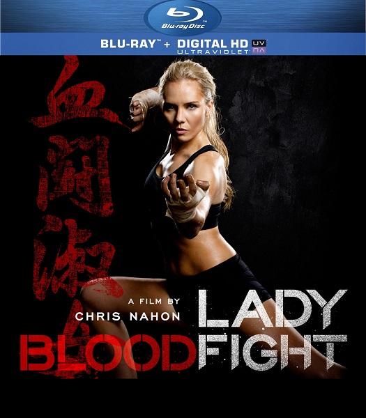 Леди Кровавый Бой / Lady Bloodfight (2016/BDRip/HDRip)