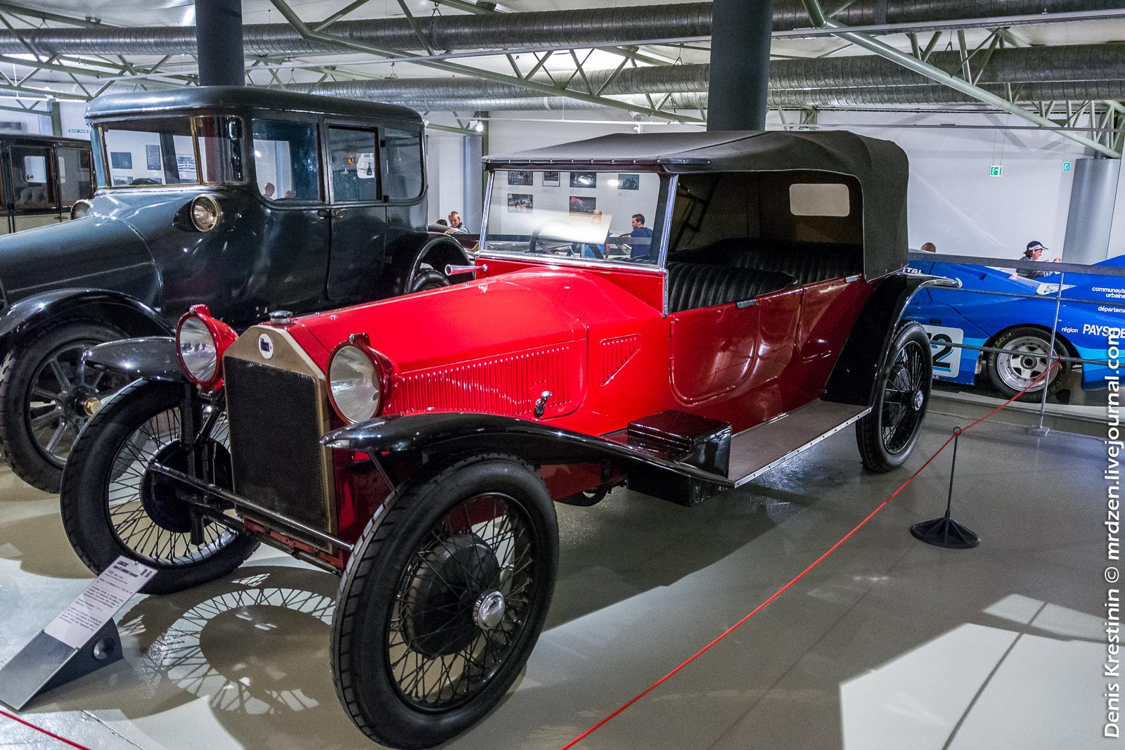 Lancia Type 67 Lambda Torpedo 1923 года