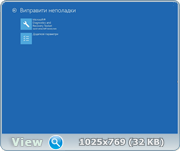 Windows 10 v1607 (10 in 1) 14393.726 by Neomagic х86/х64 [Ua]