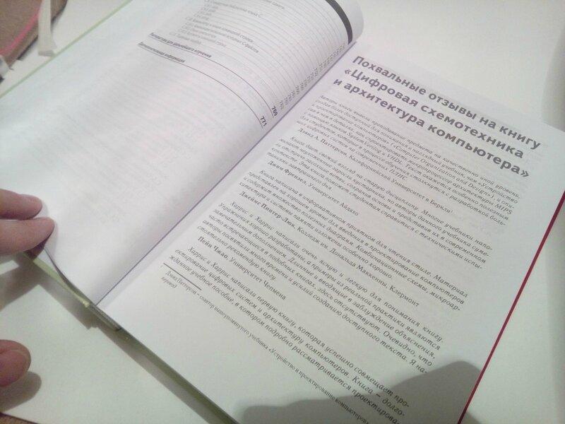 H&&-бумага-13.jpg