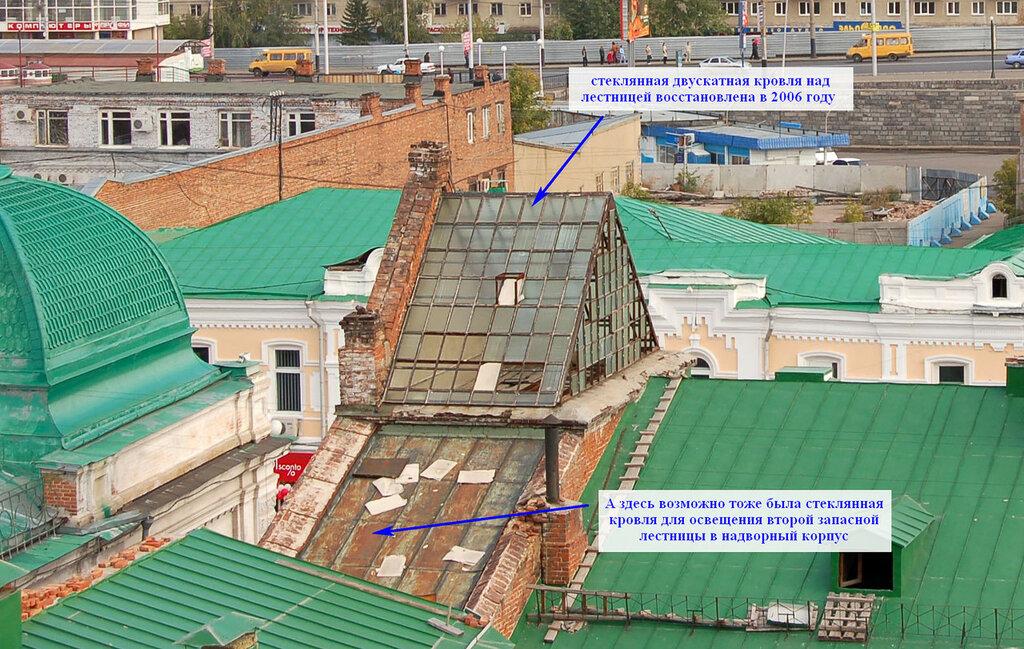 Любинский1.jpg