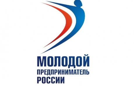День российского предпринимательства! Поздравляю вас