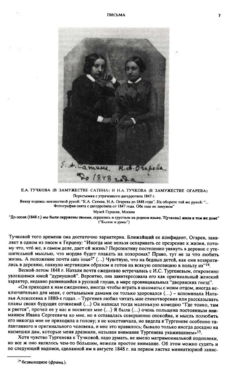 https://img-fotki.yandex.ru/get/196486/199368979.2f/0_1e7615_23ad6da0_XXXL.png