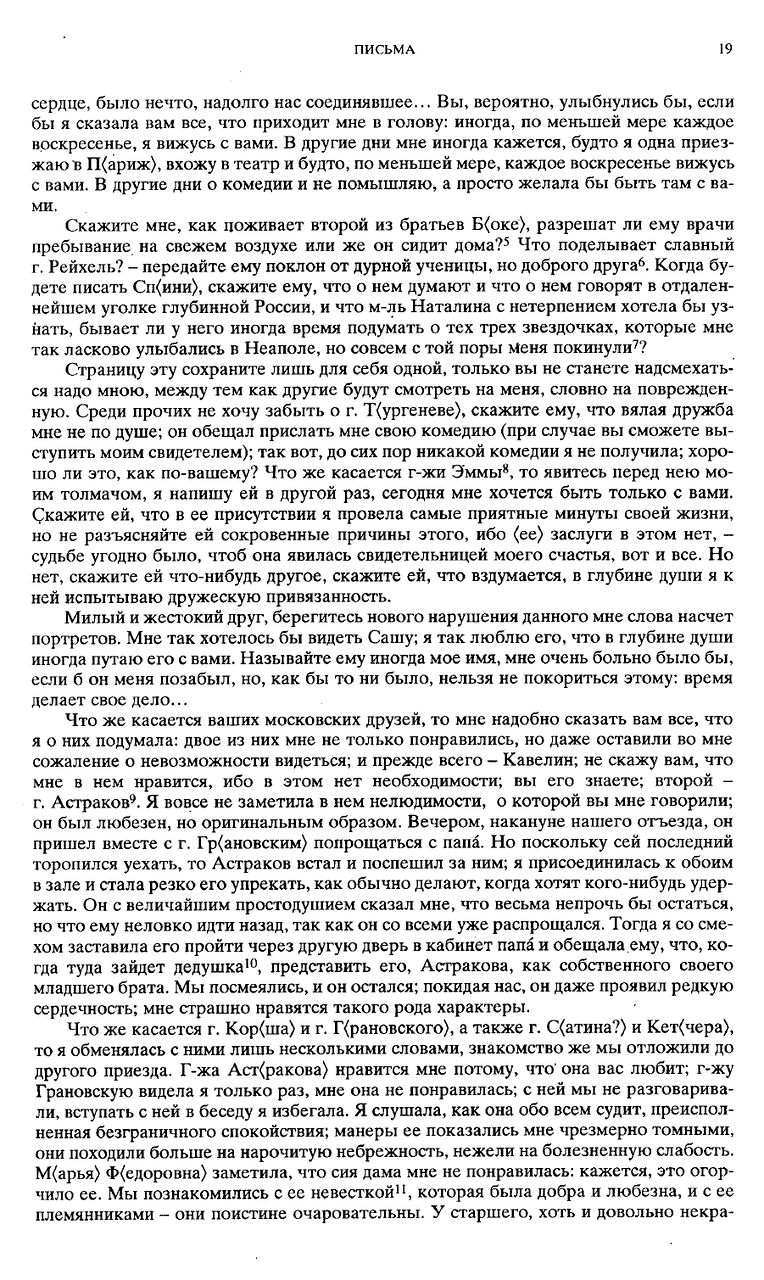 https://img-fotki.yandex.ru/get/196486/199368979.30/0_1e7620_4771710f_XXXL.png