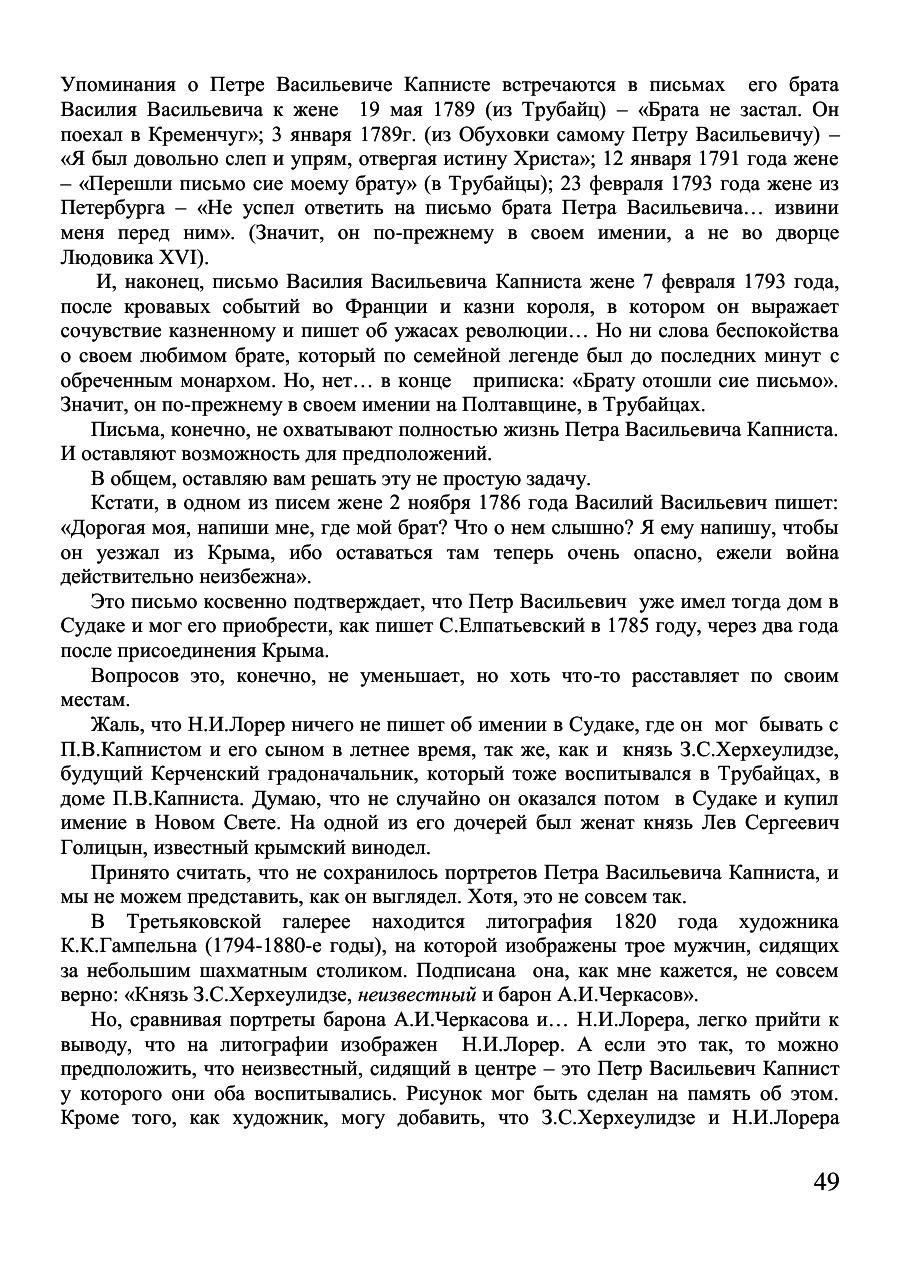 https://img-fotki.yandex.ru/get/196486/199368979.45/0_1f452f_56ef3227_XXXL.png