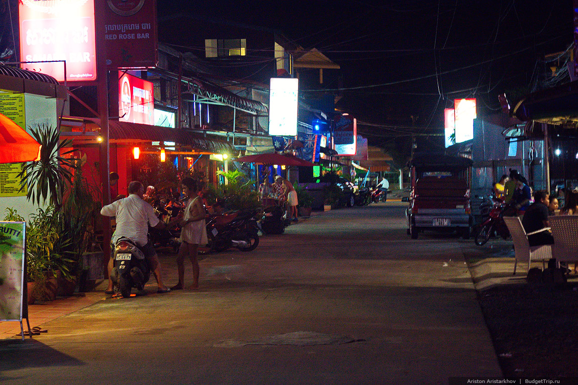 Улицы красных фонарей эротический фильм, порно домашнее трахнули в жопу пьяную девушку