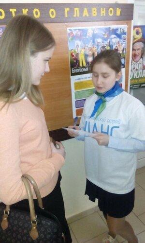Волонтёры отряда ШАНС проводят опрос