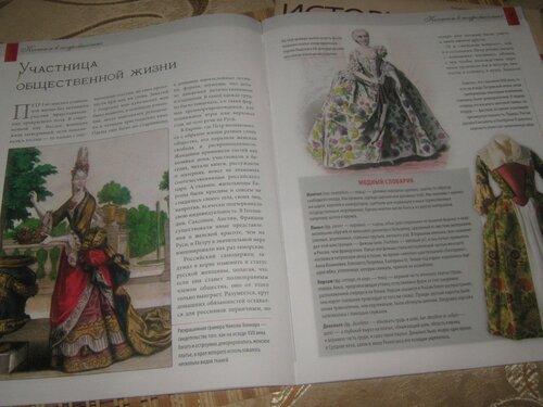 Записная книжка Натальи - Страница 39 0_156509_1d34d5bd_L