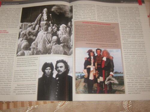 Записная книжка Натальи - Страница 39 0_156519_698e6f5_L