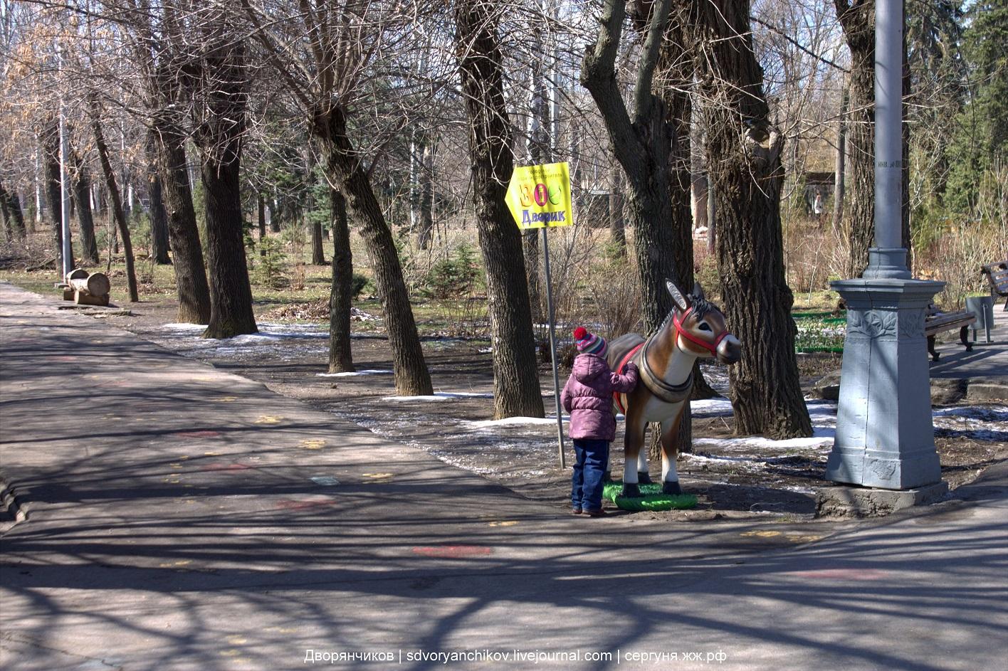 Парк ВГС - Сказочные новосёлы - 31 марта 2017