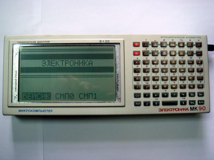 В 1988 году на том же концерне «Электроника», что подарил детям волка с корзиной, начали выпускать м