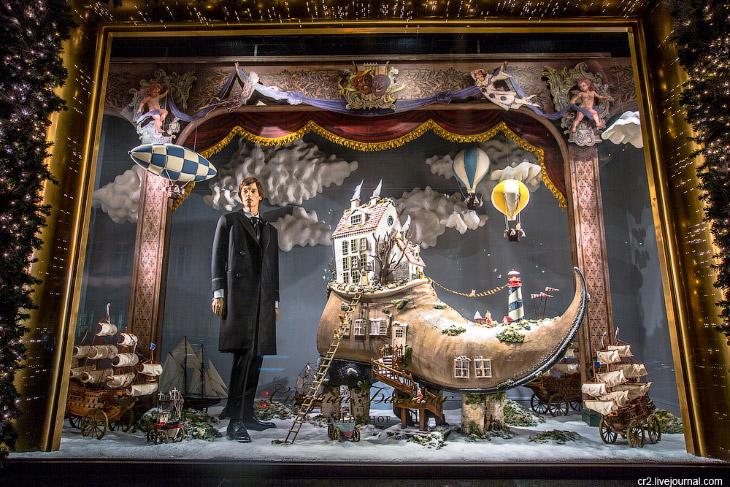 Фотографии и текст cr2   1. Джек и бобовый стебель, английская народная сказка.