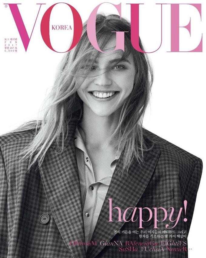 Саша Пивоварова на обложке Vogue Korea (13 фото)