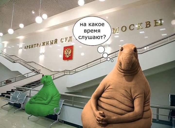 В Москве тоже хватает учреждений, где приходится долго чего-то ждать. Наверное, именно поэтому Ждун