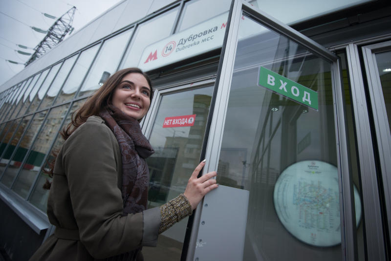 Интернет впоездах МЦК подключили кединой сети транспортного Wi-Fi
