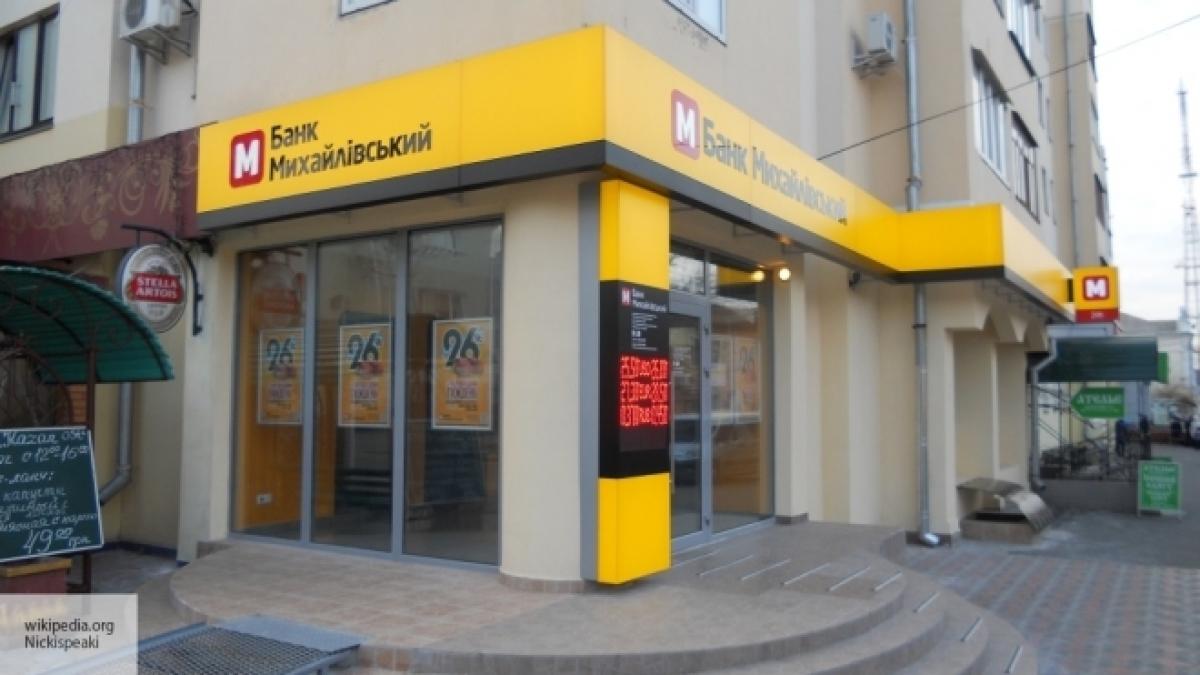 Нейтрализация Артем-Банка: НБУ отобрал лицензию иобъявил банк банкротом