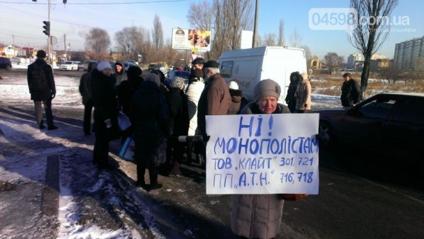Под Киевом вВишневом активисты перекрыли дороги