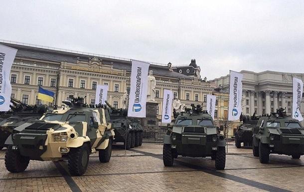 Львовский бронетанковый завод получил заказ насерию Дозоров-Б