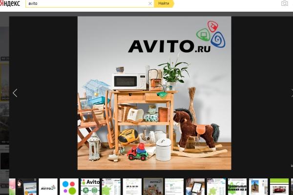 Avito начнет осуществлять доставку товаров для физлиц