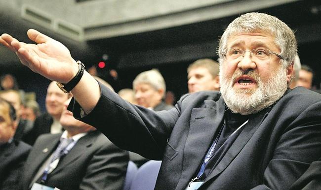 Генеральная прокуратура Украины подозревает Коломойского в трате средств «ПриватБанка»