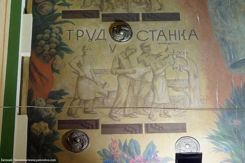 12. Казанский вокзал. 29.12.14.02..jpg