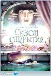 http//img-fotki.yandex.ru/get/1966/4074623.be/0_1c1ca3_80dcfe69_orig.jpg