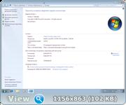 Microsoft Windows 7 Ultimate SP1 RTM X86 & X64 Full & Lite 2 DVD by putnik