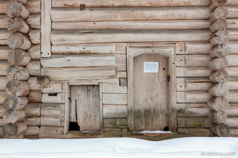 Дверь в дом Пашковой, Щелоковский хутор