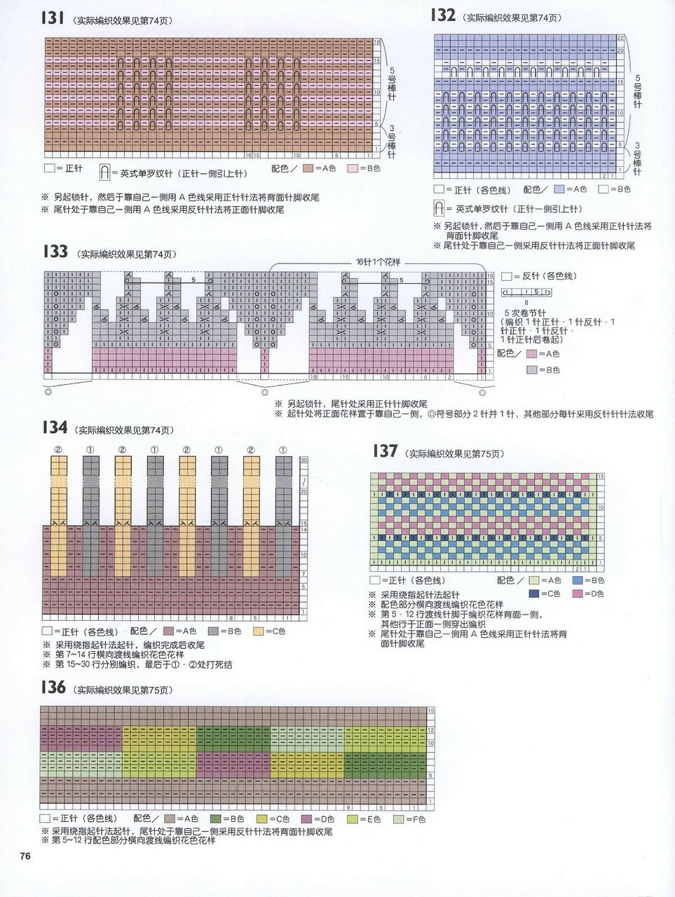 150 Knitting_78.jpg