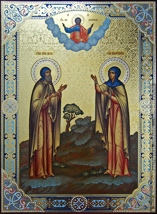 Святые Петр и Феврония.jpg