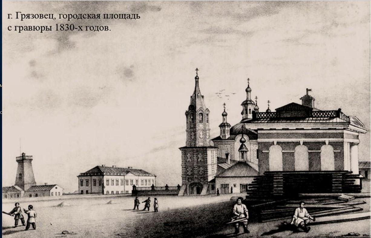 Городская площадь с гравюры 1830-х годов