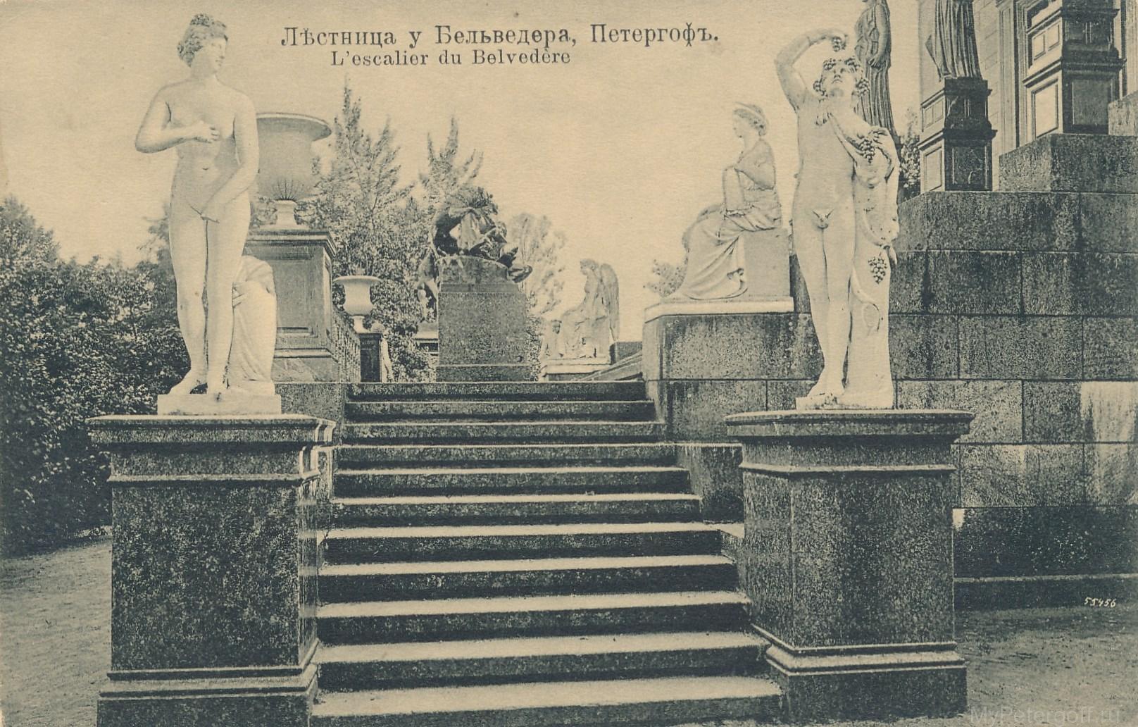 Бабигонский дворец. Лестница