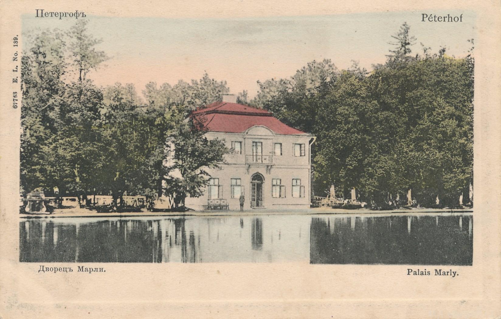 Дворец «Марли»
