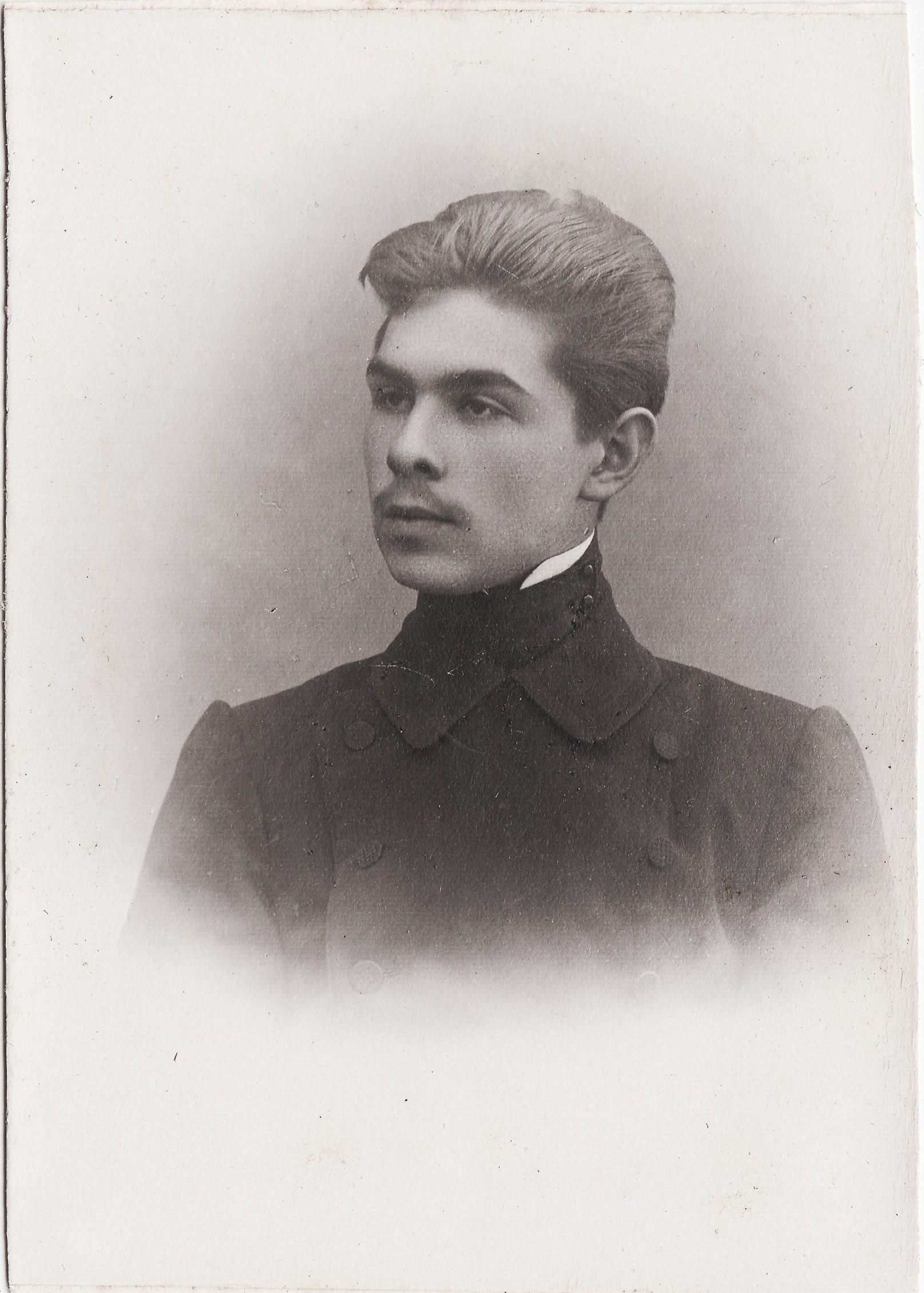 Студент Наумов Павел Иванович. I отделение разряд 1.