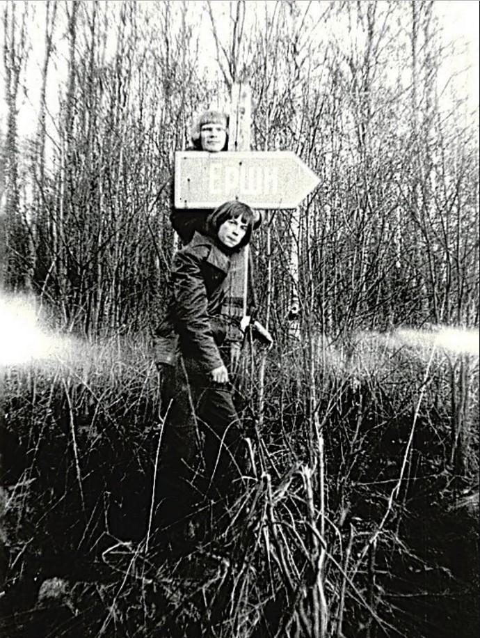 Ершовская ростань. Макаров Андрей. Рубьев Виктор