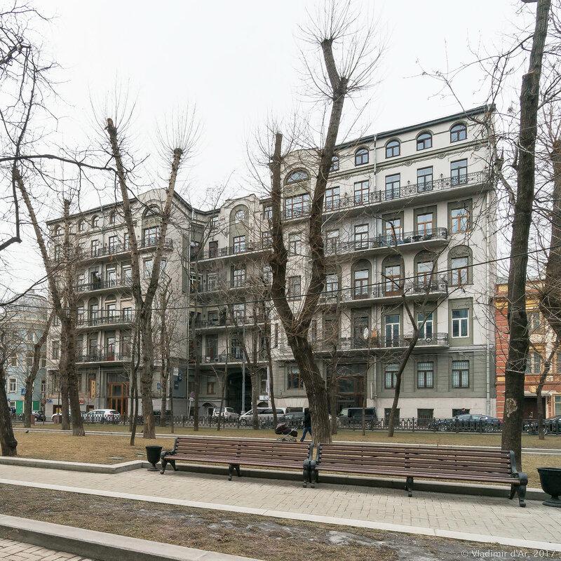 Доходный дом Коровина - Тверской бульвар, 9