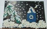 """Деришев Данил (рук. Шевцова Светлана Геннадьевна) - """"Рождественская ночь"""""""